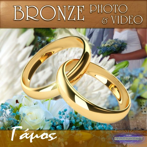 """BRONZE PHOTO & VIDEO"" γάμου"