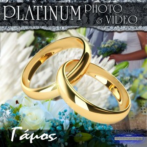 """PLATINUM PHOTO & VIDEO"" γάμου"