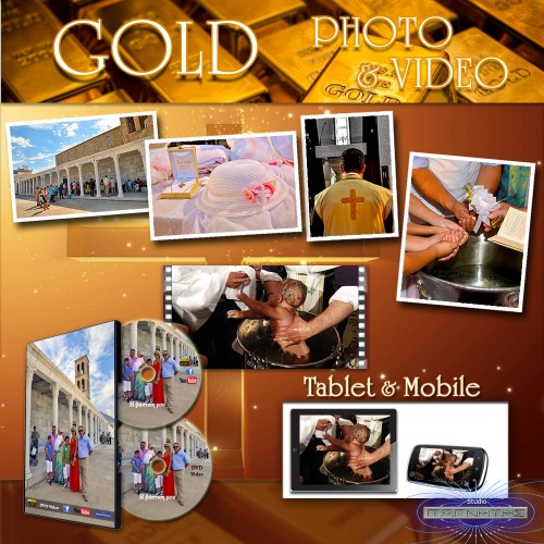 """GOLD PHOTO & VIDEO"" βάπτισης"